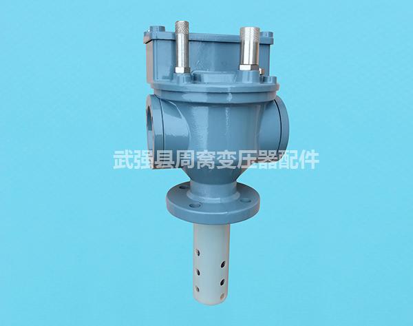 气体继电器QJ40