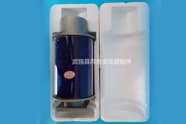 单呼吸吸湿器